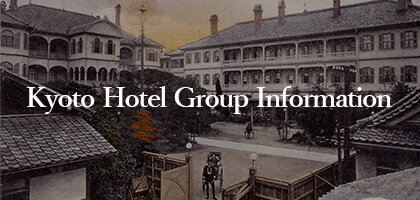 Information for KYOTO HOTEL GROUP